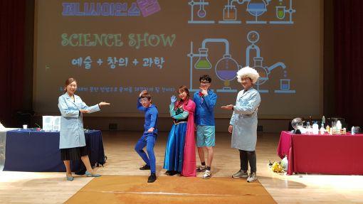 한국교육협동조합위드가 공연을  하고 있다.